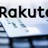 Rakuten integra bitcoin como forma de pago